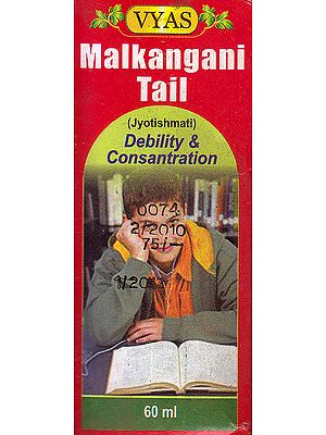 Malkangani Tail (Oil) : Debility of Concentration