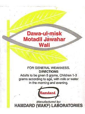 Dawa-ul-Misk Motadil Jawahar Wali