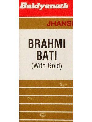 Brahmi Bati (With Gold)