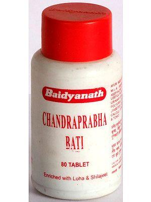 Chandraprabha Bati (Enriched with Loha & Shilajeet)