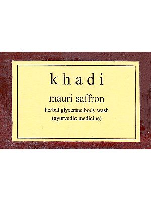Khadi Mauri Saffron