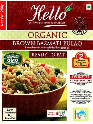 Organic Brown Basmati Pulao (Brown Basmati Rice Cooked with Vegetables) (Ready to Eat)