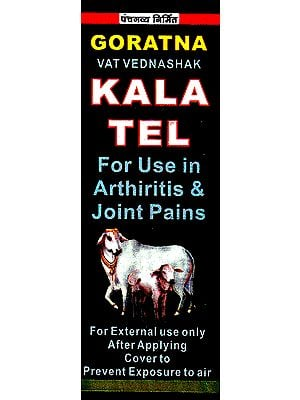 Kala Tel for Use In Arthiritis & Joint Pains (Goratna Vat Vednashak)