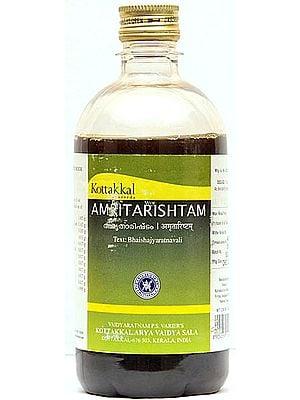 Amritarishtam (Amrita Arishta)