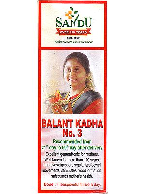 Balant Kadha No. 3: Recommended From 21th Day To 60th Day After Delivery