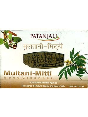 Patanjali Multani Mitti (Soap)