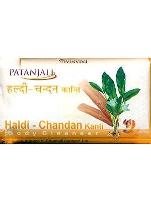 Patanjali Haldi-Chandan Body Cleanser (Soap) (Price Per Pair)