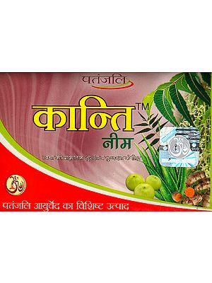 Kanti Neem Body Cleanser (Soap) (Price Per Pair)