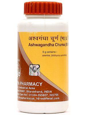 Ashwagandha Churna (B.P.N.)