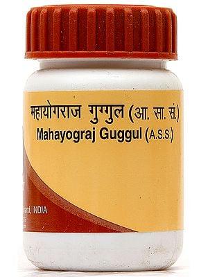 Mahayograj Guggul (A.S.S)