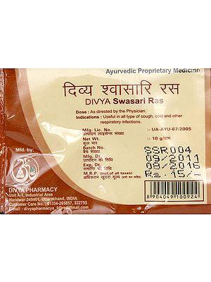 Divya Swasari Ras