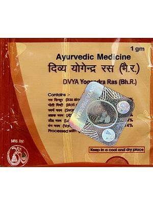 Divya  Yogender Ras (Bh.R.)