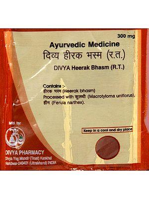Divya Heerak Bhasm (R.T.)