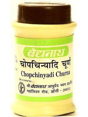 Baidyanth Chopchinyadi Churna