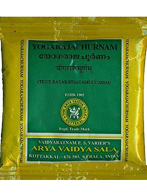 Yogarajachurnam