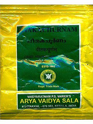 Pitakachurnam