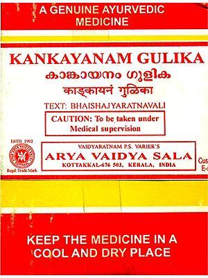 Kankayanam Gulika