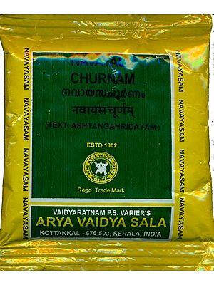 Navayasa Churnam