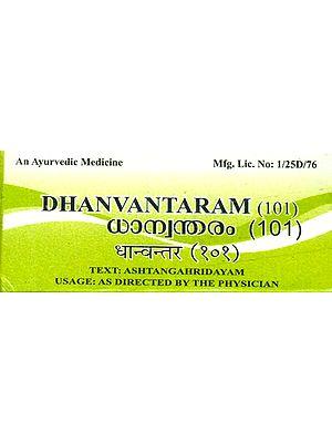 Dhanvantaram (101)