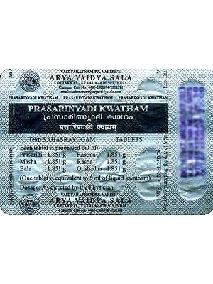 Prasarinyadi Kwatham