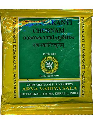 Dasanakanti Churnam