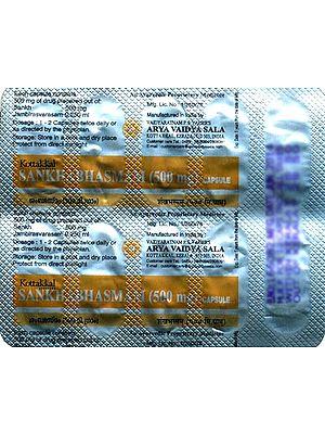 Sankhabhasmam Capsule (500 mg)