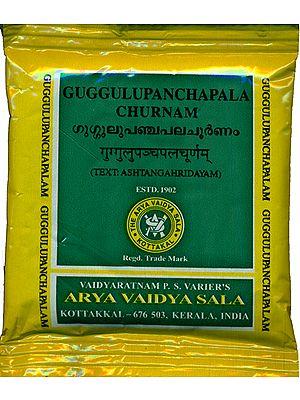 Guggulupanchapala Churnam