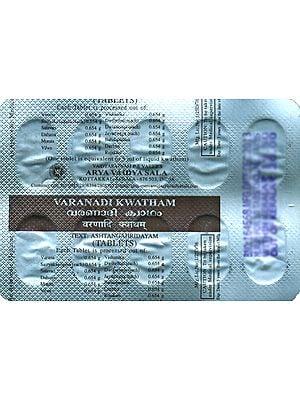 Varanadi Kwatham