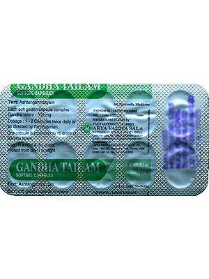 Gandha Tailam (Softgel Capsules)