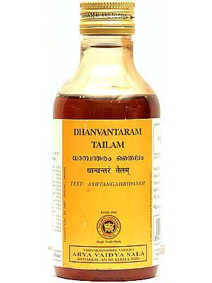 Dhanvantaram Tailam (Text: Ashtangahridayam)