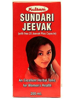 Sundari Jeevak (with free 20 Jeevak Plus Capsule) (An Excellent Herbal Tonic for Women's Health)