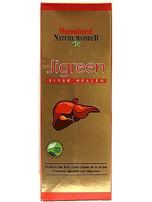 Jigreen Liver Health (Hamdard Natur Wonder)