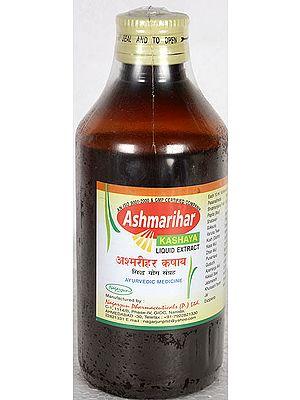 Ashmarihar Kashaya (Liquid Extract)