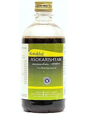 Asokarishtam (Ashoka Arishta)