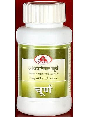 Avipattikar Choorna: Bhaishajya Ratnavali (Amla Pitta) (Hyperacidity)