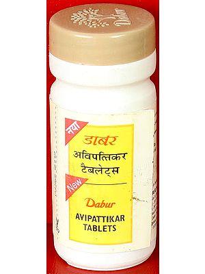 Avipattikar Tablets (60 Tablets)