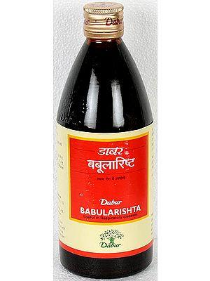 Babularishta - Useful in Respiratory Diseases