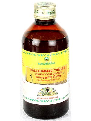Balaahadaadi Thailam (Ref: Sarvarogachikitsaratnam)