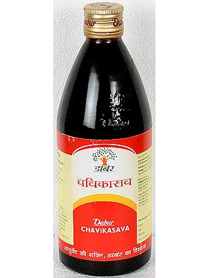 Chavikasava