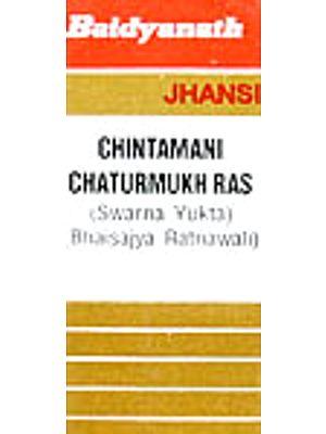Chintamani Chaturmukh Ras (Swarna Yukta) (Bhaisajya Ratnawali)