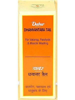 Dhanvantara Tail (Oil for Vatarog, Paralysis & Muscle Wasting)