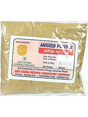 Hari Mandir Aniseed Powder