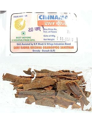Hari Mandir Cinnamon