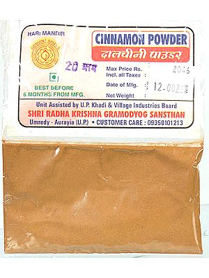 Hari Mandir Cinnamon Powder