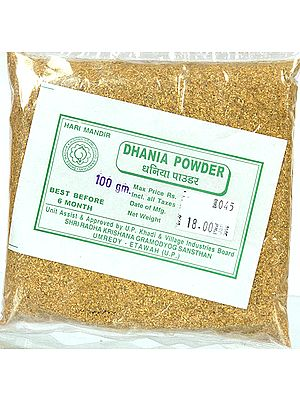 Hari Mandir Dhania Powder