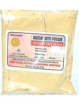 Hari Mandir Multani Mitti Powder