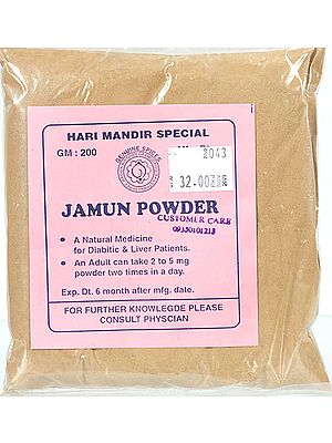 Hari Mandir Special Jamun Powder