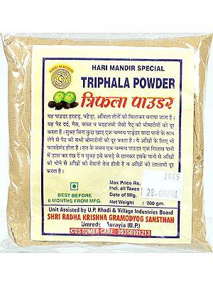 Hari Mandir Special Triphala Powder