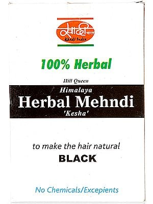 100% Herbal Hill Queen Himalaya Herbal Mehndi Kesha (To make the Hair Natural Black)