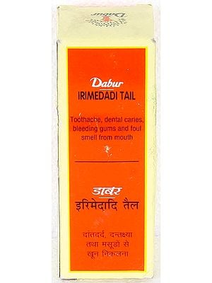 Irimedadi Tail (Oil for Toothache, Dental Caries, Bleeding Gums and Foul Smell from Mouth)
